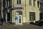 Saint Petersburg Post Office 190121 - entry way.jpeg