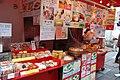 Sakaemachidori, Chuo Ward, Kobe, Hyogo Prefecture 650-0023, Japan - panoramio.jpg