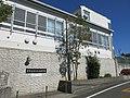 Sakai City Mozu Support School.jpg