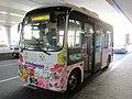 Sakura city Community Bus Nanohana bus.jpg