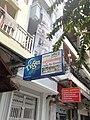 Sangkat Phsar Kandal Ti Muoy, Phnom Penh 12204, Cambodia - panoramio (17).jpg