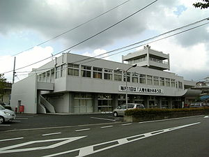 Sangō, Nara - Sango Town Office