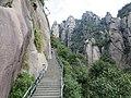 Sanqinshan - panoramio.jpg