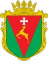 Huy hiệu của Huyện Sarny