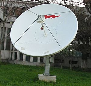 Satellite dish - A C band satellite dish.