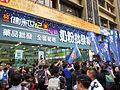 Sau Fu Street Health Century Shops outside protesters 20150301.jpg