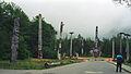 Saxman totem park(js)02.jpg
