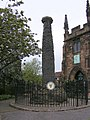 Saxon Cross - geograph.org.uk - 817364.jpg