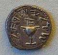 Schekel, Jerusalem, 66-67 AD - Bode-Museum - DSC02588.JPG