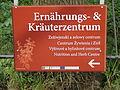 Schild EKZ-Marienstern.JPG