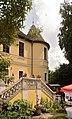 Schloss Neuendettelsau Westseite 1861.jpg
