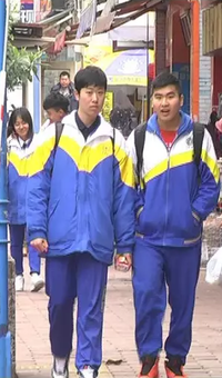 School Uniform for GZTLHS (C).png
