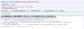 Screenshot eines Importes mit importUtility.png