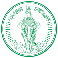 Seal of Bangkok Metro Authority.png