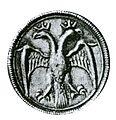 Seal of Ivan Crnojević.jpg