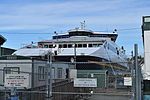 Seattle - Foss Shipyard 04 - Chenega ferry.jpg