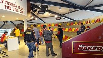 Ali Sami Yen Sports Complex - Ali Sami Yen Spor Kompleksi Galatasaray Store Interior view 3