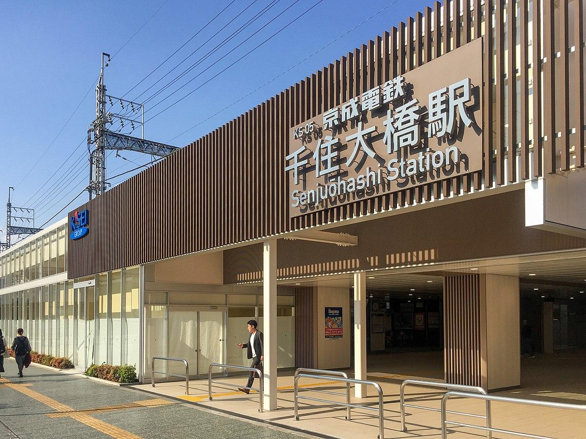 Senjuohashi Station.jpg