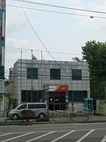 Seoul Junghwa Post office.JPG