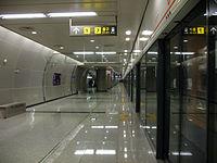 Seoul Metro-Line 3-Ogeum Stn-Platform.JPG
