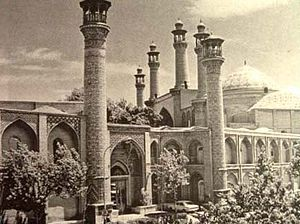 Sepahsalar Mosque - Sepahsalar Mosque Tehran in 1960s