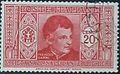Serie società pro-DanteAlighieri - francobolli del Regno d'Italia - 1932 - Paolo Sarpi.jpg