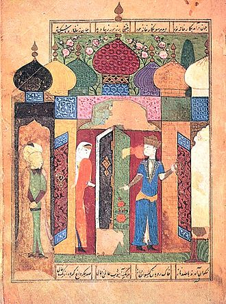 Hasht-Bihisht (poem) - The seven pavilions