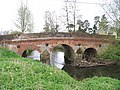Shalford Bridge, Near Woolhampton - geograph.org.uk - 1418.jpg