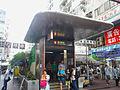 Sham Shui Po Station 2012 part4.JPG