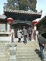Shaolin Monastery - gate pic01.jpg