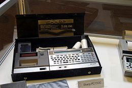 Sharp-PC1500-IMG 0306.JPG
