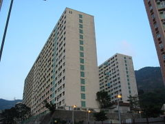 Shek Lei Estate BLK10 and 11.jpg