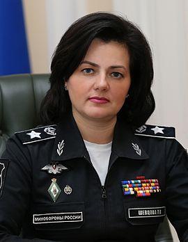 270px-Shevtsova_HR.jpg