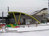 ShikishimaStation.jpg
