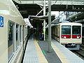 Shin-keisei-tsudanuma-platform.jpg