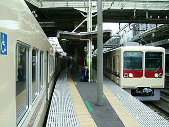 Keisei Tsudanuma Station - Image: Shin keisei tsudanuma platform