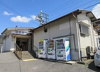 Arimaguchi Station Railway station in Kobe, Japan