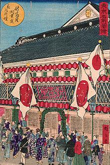 Nishiki-e del 1878  La grande apertura del teatro Shintomi e le sue  splendide luci a gas. Si può apprezzare una Hinomaru all estremità destra  dell immagine. 8b8fe7d04de3