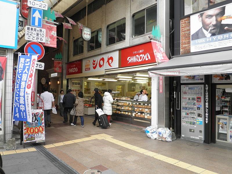 File:Shiroya.JPG
