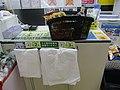 Shoppingbag at Lawson Store100.jpg