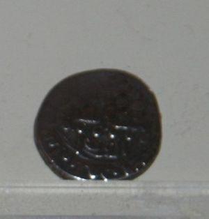 Abu'l-Aswar Shavur ibn Fadl - Silver dirham of Shavur ibn Fadl, National Museum of History of Azerbaijan