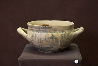 Archaeological Museum of Andros - Image: Skyphos late geometric AM Andros 459 090522