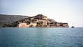 Spinalonga (Island of Tears), Crete (150744) (9533778748).jpg