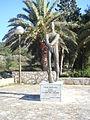 Spomenik Soline.jpg