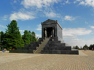 Monument to the Unknown Hero - Image: Spomenik neznanom junaku, Avala, Beograd