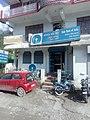 Srinagar (utharaghand) 06.jpg