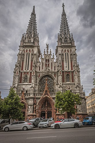 St. Nicholas Roman Catholic Cathedral, Kiev - Church façade
