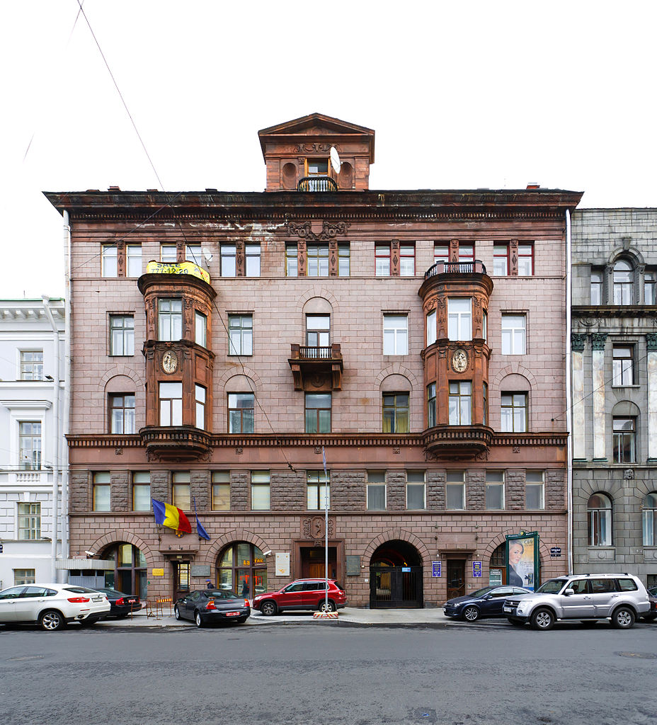 File:St. Petersburg, Apartment House Of Insurance Company