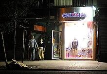 Un sexy shop a New York