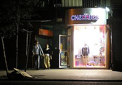 8th Avenue NYC Sexshops
